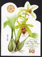 INDONESIA STAMP 2017, SS LIMITED EDITION IMPERF ORCHID FLOWERS STAMPS, BICENTENARY OF BOGOR BOTANIC GARDEN, RARE. ... - Indonesia