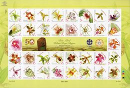 INDONESIA STAMP 2017, LIMITED EDITION IMPERF ORCHID FLOWERS MS SHEETLET STAMPS, BICENTENARY OF BOGOR BOTANIC GARDEN,RARE - Indonesia