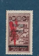 Colonie PA Du  Grand Liban Timbre De  1927  N°24  Neufs ** - Great Lebanon (1924-1945)