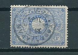 1894 Japan/Nippon Royal Wedding Used/gebruikt/oblitere - Japan