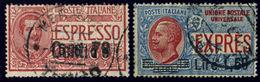 ITALY KINGDOM ITALIA REGNO 1925-26 SERIE 2 ESPRESSI (Sass. 9-10) USATI OFFERTA! - Poste Exprèsse