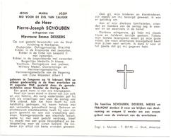 Devotie - Devotion - Doodsprentje Overlijden Oudstrijder - Pierre Joseph Schouben - Tongeren 1894 - 1969 - Obituary Notices