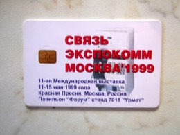 CARTE  A PUCE  RUSSIA  TEST   OR   DEMO - Russie