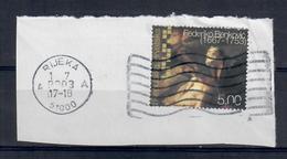 CROAZIA 2003 - PERSONAGGI CELEBRI CROATI - PITTORE F. BENKOVIC - USATO - Croazia