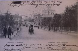 Russia // Mockba - Moscou // Rue Znamenka // Used 1908 - Rusland
