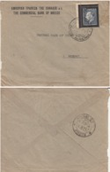 Greece  1947  Air Mail  Cover To India  # 16852  D  Inde Indien India - Greece