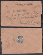 Makaya   WW2  Japanese Occupation  8c  On  Cover To Kualalumpur  # 16847 D - Ocupacion Japonesa