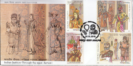 INDIA 2018 FDC, Indian Fashion Through The Ages First Day Cover, Set 4v Jabalpur Cancelled - FDC