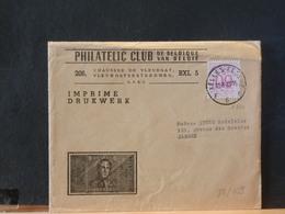 82/459 LETTRE   BELGE  1966 IMPRIMES  60C.. - Covers & Documents