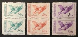 CHINE 1953 YT N°987A à 987C - Nuevos