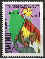 Bolivia - 1981 Revolution Anniversary 1b MNH **  Sc 657 - Bolivia
