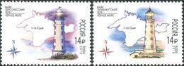 Russia, 2016, Mi. 2362-63, Sc. 7770-71, Lighthouses, MNH - Fari