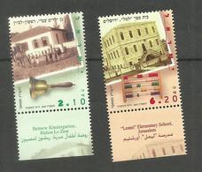 Israël N°1743, 1744 Neufs** Cote 6.50 Euros - Israel