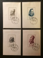 CHINE 1956 Bloc Feuillet Savants De L'ancienne Chine N°4 à 7 - 1949 - ... République Populaire