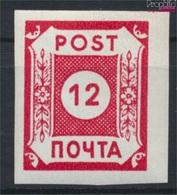 Sowjetische Zone (All.Bes.) B I (kompl.Ausg.) POTSCHTA Mit Falz 1945 Ziffer Im Kreis (9276661 - Zone Soviétique