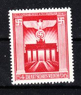 Germania Reich - 1943. Per Il Nazismo Al Potere. Simboli. For Nazism In Power. Symbols. MNH, Fresh - Seconda Guerra Mondiale