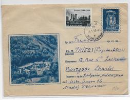 BULGARIE - 1957 - ENVELOPPE ENTIER POSTAL ILLUSTREE De KOLAROVGRAD => THIERS - Sobres