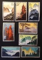 CHINE 1963 Paysages YT N°1505... - 1949 - ... République Populaire