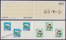 Japan - Japon 1988 Yvert C-1689c, Letter Writing Day - Carnet - Booklet - MNH - 1926-89 Imperatore Hirohito (Periodo Showa)
