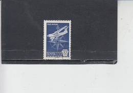 RUSSIA  1978 - Yvert  A 130 - Serie Corrente - Aereo - Usati