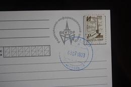 Moldova / Transnistria (PRIDNESTROVIE). Titaspol Memorial - State Emblem -  Modern Postcard W 2014 Stamp Circulated 2018 - Moldavie