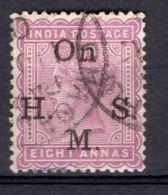 INDE ( SERVICE ) : Y&T  N° 34  TIMBRE  BIEN  OBLITERE . - 1858-79 Compañia Británica Y Gobierno De La Reina