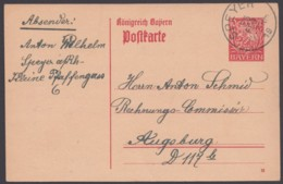 "P 99/03, Bedarf ""Speyer"", 26.2.19 - Bayern"