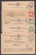 """""""Wappen"""", 5 Versch. Bedarfskarten, Dabei Auslandskarte - Bayern"""