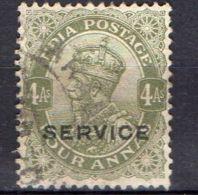 INDE ( SERVICE ) : Y&T  N° 59  TIMBRE  BIEN  OBLITERE . - Inde (...-1947)