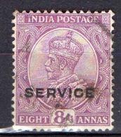 INDE ( SERVICE ) : Y&T  N° 60  TIMBRE  BIEN  OBLITERE . - Inde (...-1947)