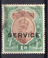 INDE ( SERVICE ) : Y&T  N°  61  TIMBRE  BIEN  OBLITERE . - Inde (...-1947)