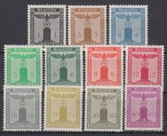 """144/54 """"Parteidienstmarken"""", Mit Wasserzeichen, *, Alle Falzrest - Dienstpost"""