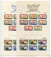 RC 11388 LIBAN BF N°1 - GOMMÉ ET PAPIER EPAIS 2 BLOCS FEUILLETS NEUF ** - Lebanon
