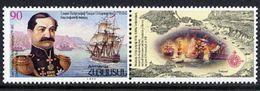 ARMENIA 1996 Serebryakov Bicentenary MNH / ** - Armenia