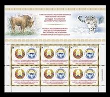 Belarus 2018 Mih. 1275 Relations With Kyrgyzstan. Fauna. Bison. Snow Leopard (M/S) (joint Belarus-Kyrgyzstan) MNH ** - Belarus