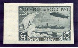 SOVIET UNION 1931 Polar Flight 35 K. Imperforate LHM / *.  Michel 403B - 1923-1991 USSR