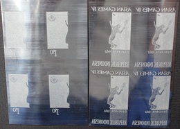 KPI-352- Indonesia 1962. 1.50r. Block 4. Asian Games Jakarta, Piece Of Printing Plate! Rare!!! - Indonesia