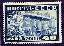 SOVIET UNION 1930 Zeppelin Moscow Flight 40 K. Perf. 10½  Used.  Michel390B - 1923-1991 USSR