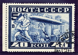 SOVIET UNION 1930 Zeppelin Moscow Flight 40 K. Perf. 12½  Used.  Michel 390A - Usati