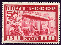 SOVIET UNION 1930 Zeppelin Moscow Flight 80 K. Perf. 12½  LHM / *.  Michel 391A - 1923-1991 URSS
