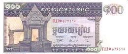 Camboia  P-12b  100 Riels  1972  UNC - Cambodia