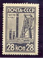 SOVIET UNION 1929 Industrialisaton 28 K. MNH / **.  Michel 382 - 1923-1991 USSR