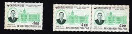 South Korea 1973 President Inauguration 3 Stamps Mnh But With Discoloring And Greases Vertical So Sold As Is. - Corea Del Sur