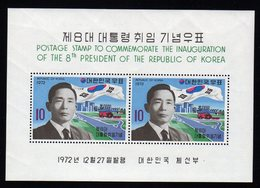 South Korea 1972  President Inauguration S/Sheet Mnh With Diagonal Greases As Usual? - Corea Del Sur