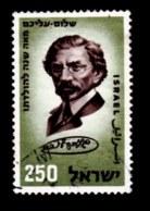 ISRAEL, 1959, Used Stamp(s ) Without Tab, Shalom Alekhem, SG Number 159, Scannumber 17330 - Israel