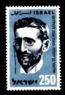 ISRAEL, 1959, Unused Hinged Stamp(s ) ,  Ben Yeruda, SG Number 169, Scannumber 17336 - Israel
