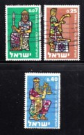 ISRAEL, 1960, Used Stamp(s ) Without Tab,Kings, SG Number 191-193, Scannumber 17339 - Israel