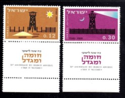 ISRAEL, 1962, Unused Hinged Stamp(s ) With Tab, Settlements, SG Number 255, Scannumber 17356 - Unused Stamps (with Tabs)