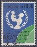 Togo 1961 Organisationen UNO ONU UNICEF Kinderhilfswerk Familie Family Mutter Kind Mother Child, Mi. 329 Gest. - Togo (1960-...)
