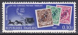 Togo 1963 Philatelie Philately Briefmarken Stamps Kolonie Colony Postgeschichte Postkutsche Kutsche Carriage, Mi. 356 ** - Togo (1960-...)